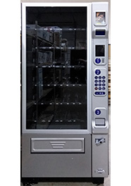 Used Vending Machines | Langley Wholesale